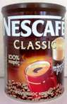 NesCafe Classic Greek Coffee