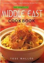 Middle East Cookbook