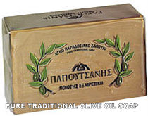 Papoutsanis Pure Traditional Olive Oil Soap
